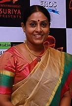 Saranya Ponvannan's primary photo
