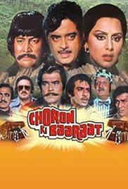 Choron Ki Baaraat Poster