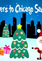 Letters to Chicago Santa
