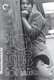 Pigs and Battleships Poster
