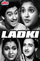 Image of Ladki