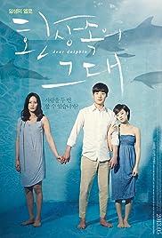 Hwan-sang-sog-ui geu-dae Poster