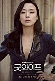 Nonton The Good Wife Ep 1-16 (2016) Film Subtitle Indonesia Streaming Movie Download