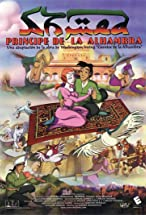 Primary image for Ahmed, Prince of Alhambra
