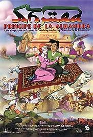 Ahmed, el principe de la Alhambra Poster