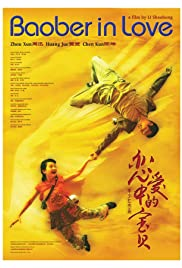 Lian ai zhong de Bao Bei (2004) Poster - Movie Forum, Cast, Reviews
