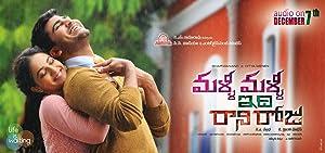 Malli Malli Idhi Rani Roju (2015) Download on Vidmate