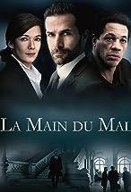 Primary image for La main du mal