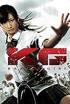 Image of Karate Girl