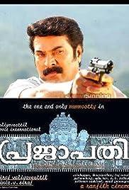 Prajapathi Poster
