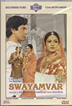 Swayamvar