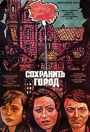 Ocalic miasto Poster