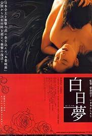 Hakujitsumu Poster