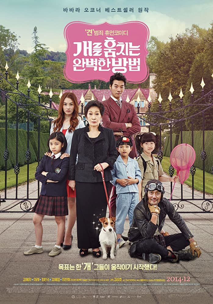 How to Steal a Dog (2014) Tagalog Dubbed