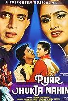Image of Pyar Jhukta Nahin
