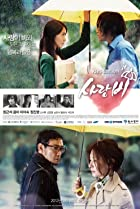 Image of Love Rain
