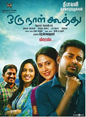 Oru Naal Koothu 2016 Tamil Watch Full Movie Online for FREE