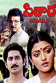 Sitaara Poster