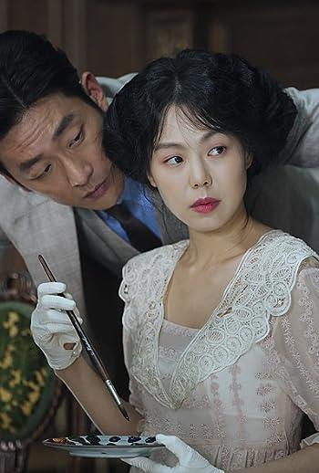 Min-hee Kim and Jung-woo Ha in The Handmaiden (2016)