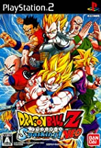 Dragon Ball Z: Sparking! NEO
