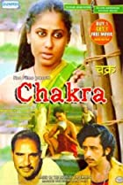 Image of Chakra