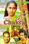 Movie Review: Ashok Chakra(2010)