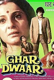 Ghar Dwaar Poster