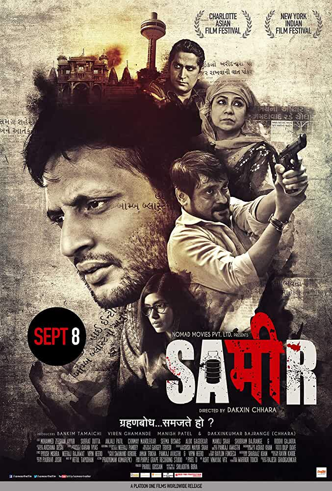 Poster Sameer (2017) Full Hindi Movie Download Free 720p