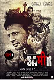 Sameer (2017) Full Movie Watch Online