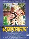 """""""Shri Krishna"""""""