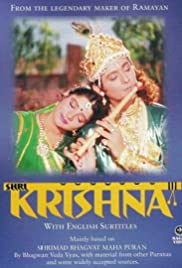 Shri Krishna Poster - TV Show Forum, Cast, Reviews