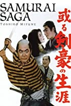 Image of Samurai Saga