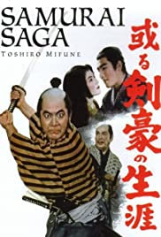 Samurai Saga (1959) Poster - Movie Forum, Cast, Reviews
