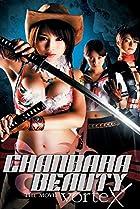 Image of Oneechanbara: The Movie