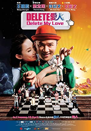 watch Delete My Love full movie 720