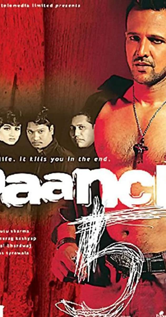 Hindi Lyrics of Movies P