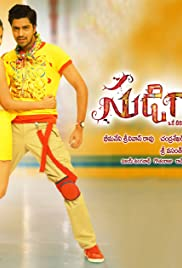 Sudigadu (2012) 720p UNCUT HDRip x264 [Dual Audio] [Hindi DD 2.0 – Telugu 2.0] Exclusive By -=!Dr.STAR!=- 1.29 GB