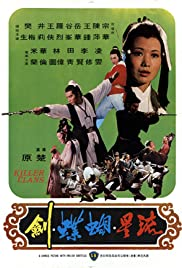 Liu xing hu die jian(1976) Poster - Movie Forum, Cast, Reviews