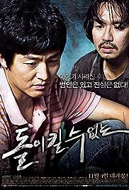 Dol-i-kil soo eobs-neun(2010) Poster - Movie Forum, Cast, Reviews