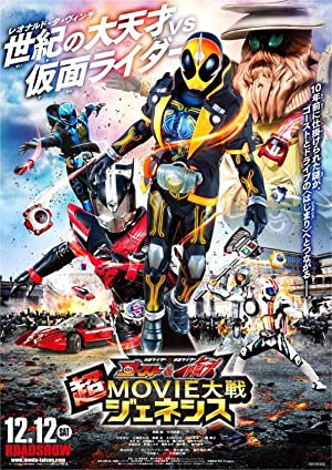 Nonton Kamen Rider × Kamen Rider Ghost & Drive: Super Movie War Genesis (2015) Film Subtitle Indonesia Streaming Movie Download