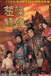 Chor hong gil hung Poster