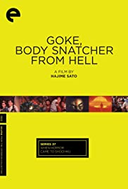 Goke, Body Snatcher from Hell Poster