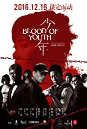 Blood of Youth (2017)