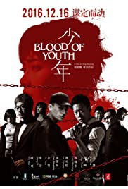 Nonton Film Blood of Youth (2016)