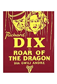 Roar of the Dragon Poster