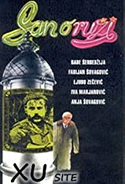 San o ruzi(1986) Poster - Movie Forum, Cast, Reviews