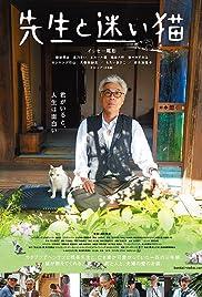 Sensei to mayoi neko(2015) Poster - Movie Forum, Cast, Reviews