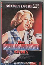 Primary image for Rosie: The Rosemary Clooney Story