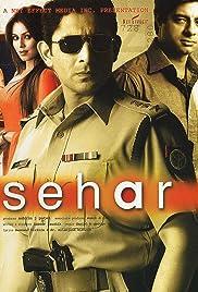 Sehar(2005) Poster - Movie Forum, Cast, Reviews