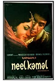 Neel Kamal (1968) Poster - Movie Forum, Cast, Reviews
